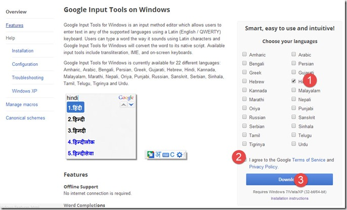 google hindi input tools for windows